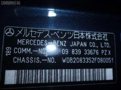 Переключатель света фар Mercedes-benz Clk-class C208.335 Фото 4