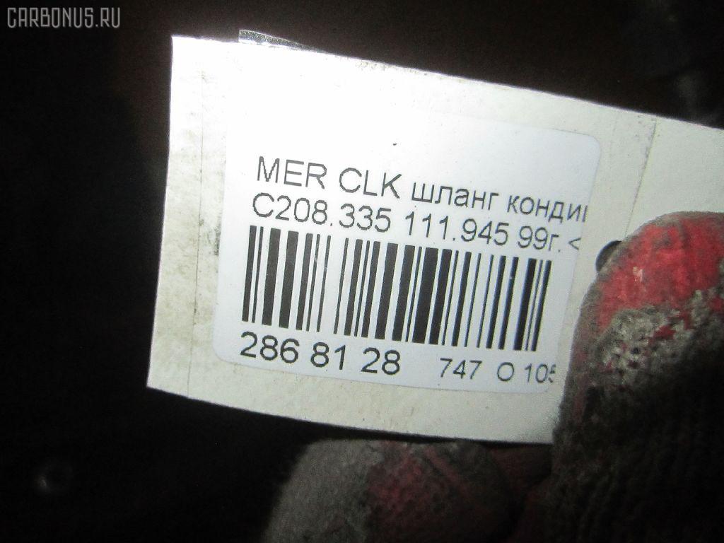 Шланг кондиционера MERCEDES-BENZ CLK-CLASS C208.335 111.945 Фото 8