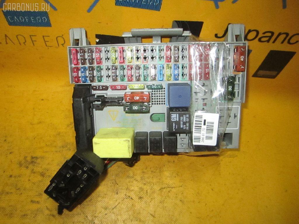 Блок предохранителей OPEL ASTRA G XK180 X18XE1. Фото 1
