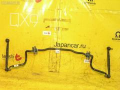 Стабилизатор OPEL ASTRA G W0L0TGF69 X18XE1 Фото 1