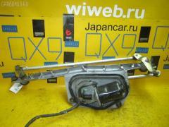 Мотор привода дворников OPEL ASTRA G W0L0TGF69 Фото 2