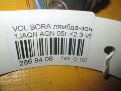 Лямбда-зонд Volkswagen Bora 1JAQN AQN Фото 8