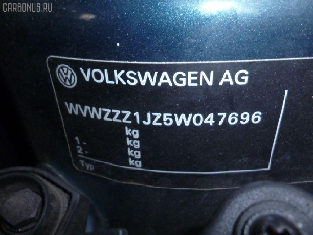 Крепление багажника VOLKSWAGEN BORA 1JAQN Фото 3