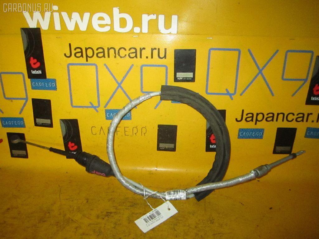Тросик на коробку передач VOLKSWAGEN BORA 1JAQN AQN Фото 1