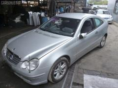 Молдинг на кузов Mercedes-benz C-class sports coupe CL203.745 Фото 5