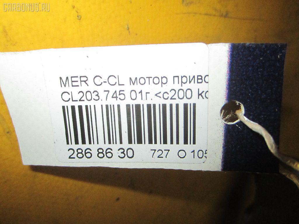 Мотор привода дворников MERCEDES-BENZ C-CLASS SPORTS COUPE CL203.745 Фото 9
