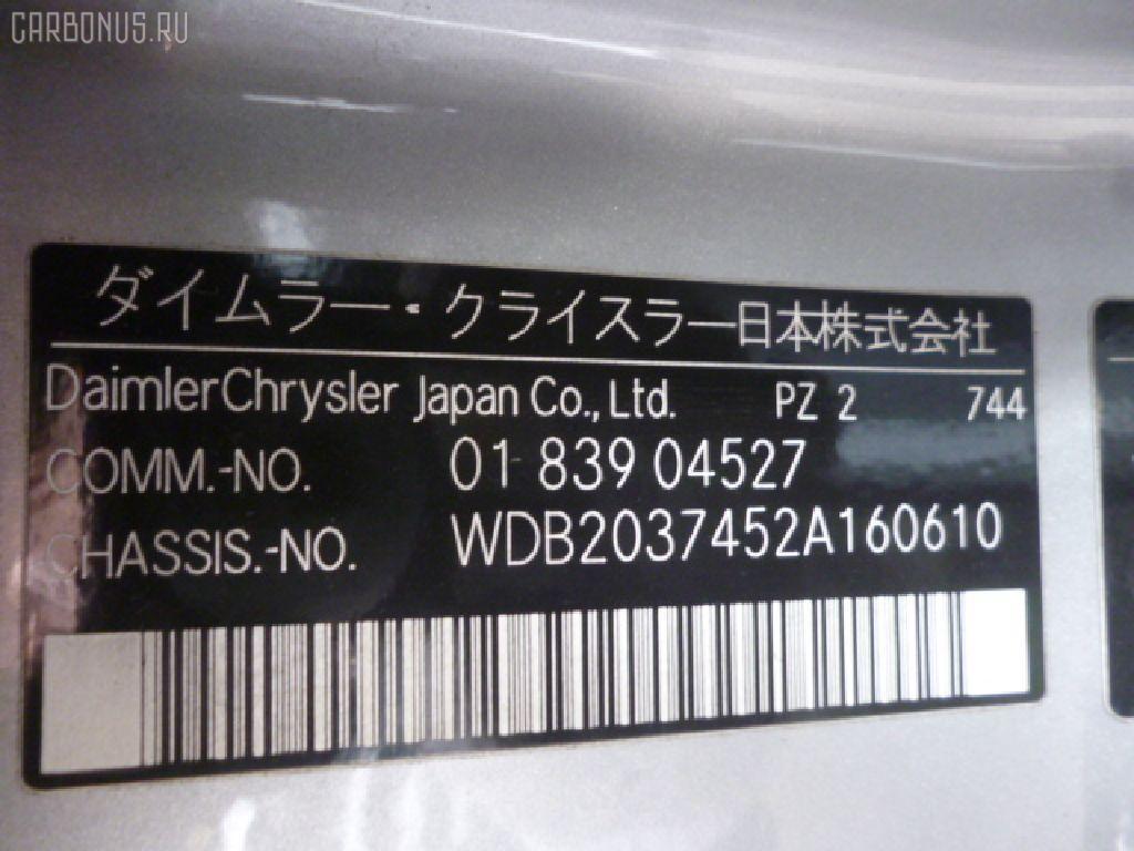 Трубка тормозная MERCEDES-BENZ C-CLASS SPORTS COUPE CL203.745 Фото 2