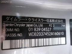 Обшивка багажника MERCEDES-BENZ C-CLASS SPORTS COUPE CL203.745 Фото 3