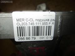 Крепление подушки ДВС Mercedes-benz C-class sports coupe CL203.745 111.955 Фото 9