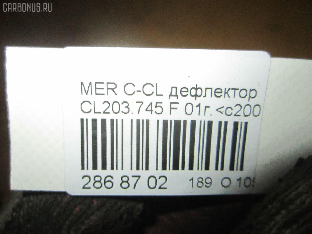 Дефлектор MERCEDES-BENZ C-CLASS SPORTS COUPE CL203.745 Фото 9