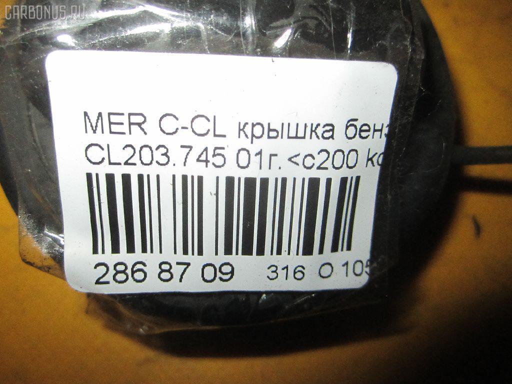 Крышка топливного бака MERCEDES-BENZ C-CLASS SPORTS COUPE CL203.745 Фото 8