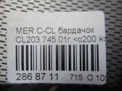 Пепельница Mercedes-benz C-class sports coupe CL203.745 Фото 9