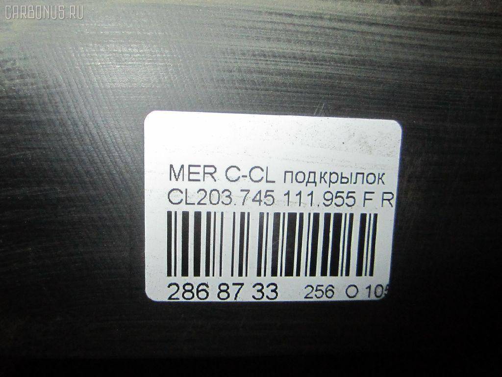 Подкрылок MERCEDES-BENZ C-CLASS SPORTS COUPE CL203.745 Фото 8