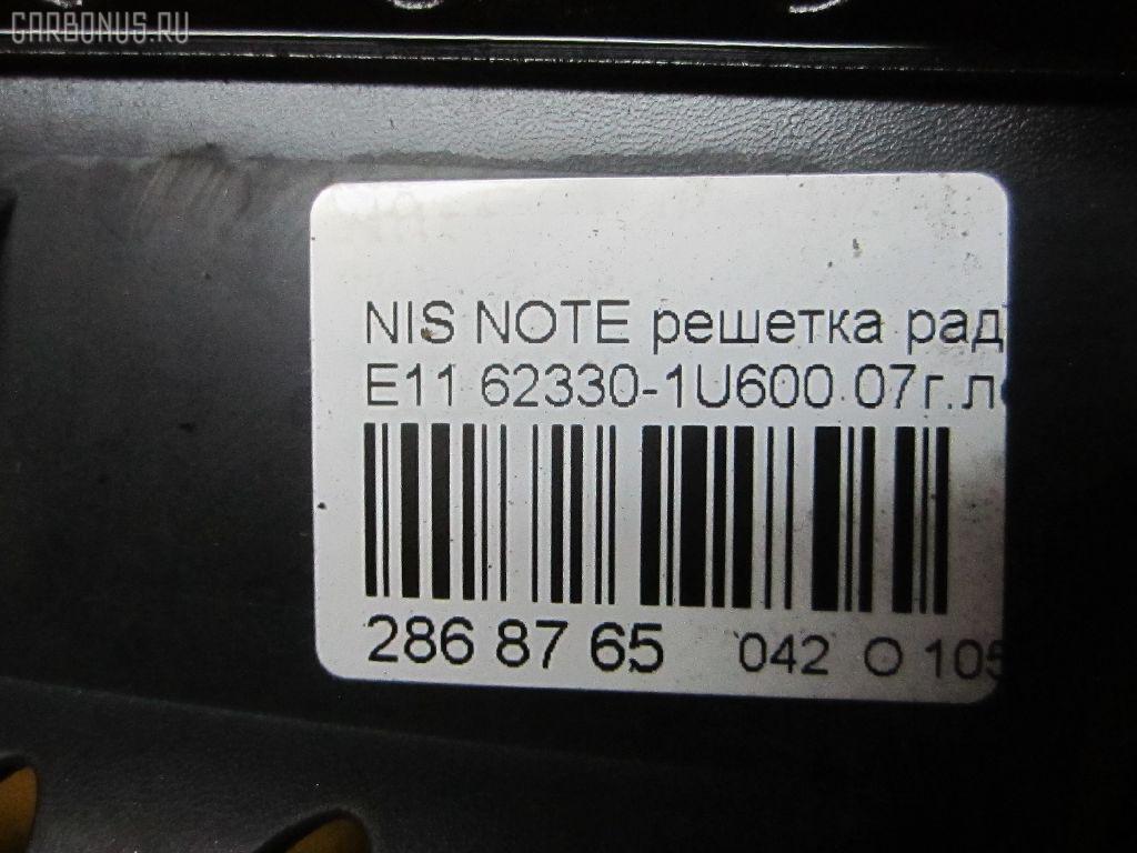 Решетка радиатора NISSAN NOTE E11 Фото 9