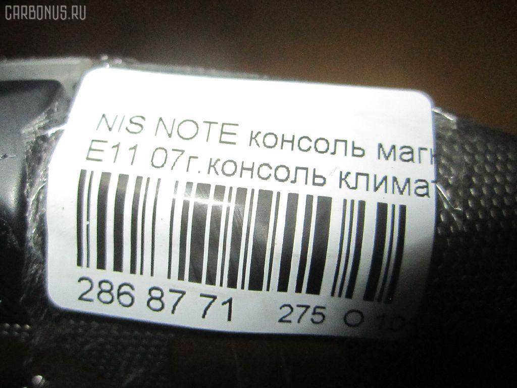 Консоль магнитофона NISSAN NOTE E11 Фото 9