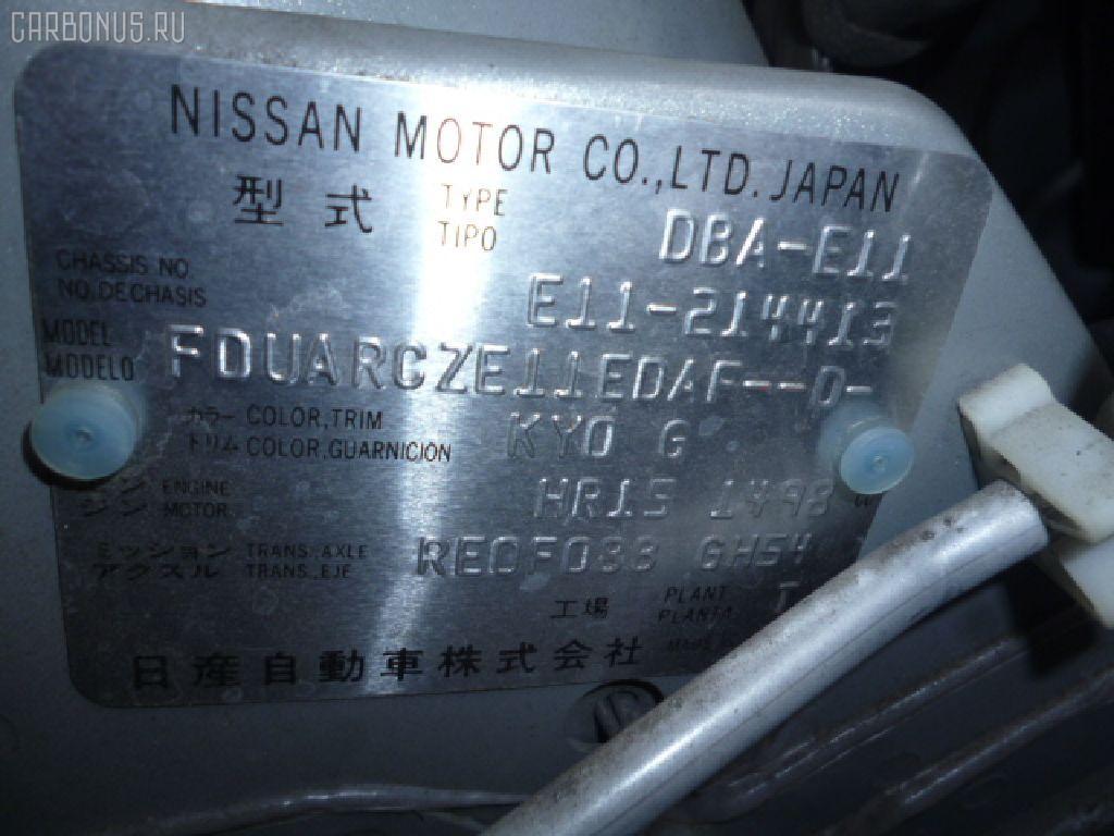 Блок упр-я NISSAN NOTE E11 HR15DE Фото 4
