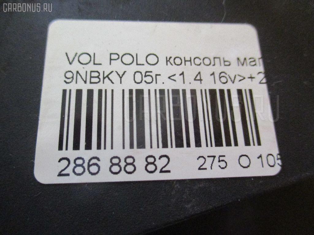 Консоль магнитофона VOLKSWAGEN POLO 9NBKY Фото 11