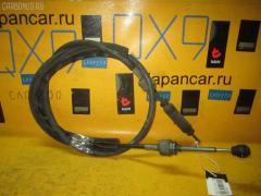 Тросик на коробку передач VOLKSWAGEN POLO 9NBKY BKY Фото 1