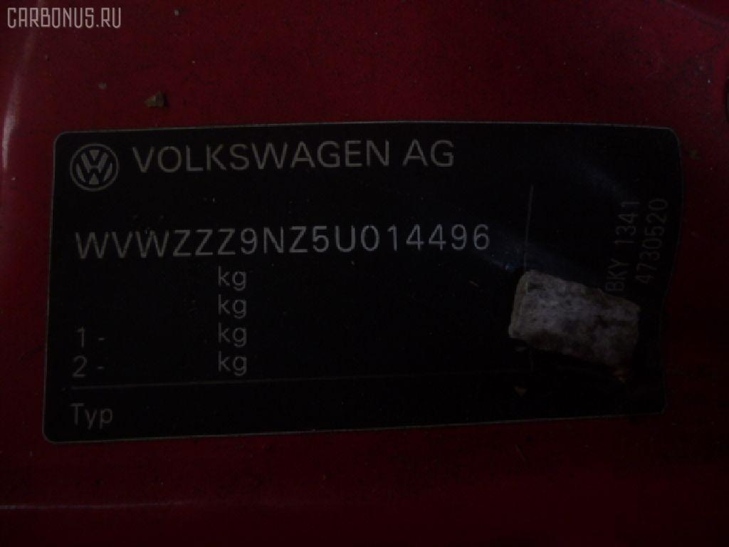 Защита антигравийная VOLKSWAGEN POLO 9NBKY BKY Фото 2