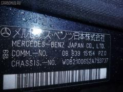 Патрубок воздушн.фильтра MERCEDES-BENZ E-CLASS W210.065 112.941 Фото 3