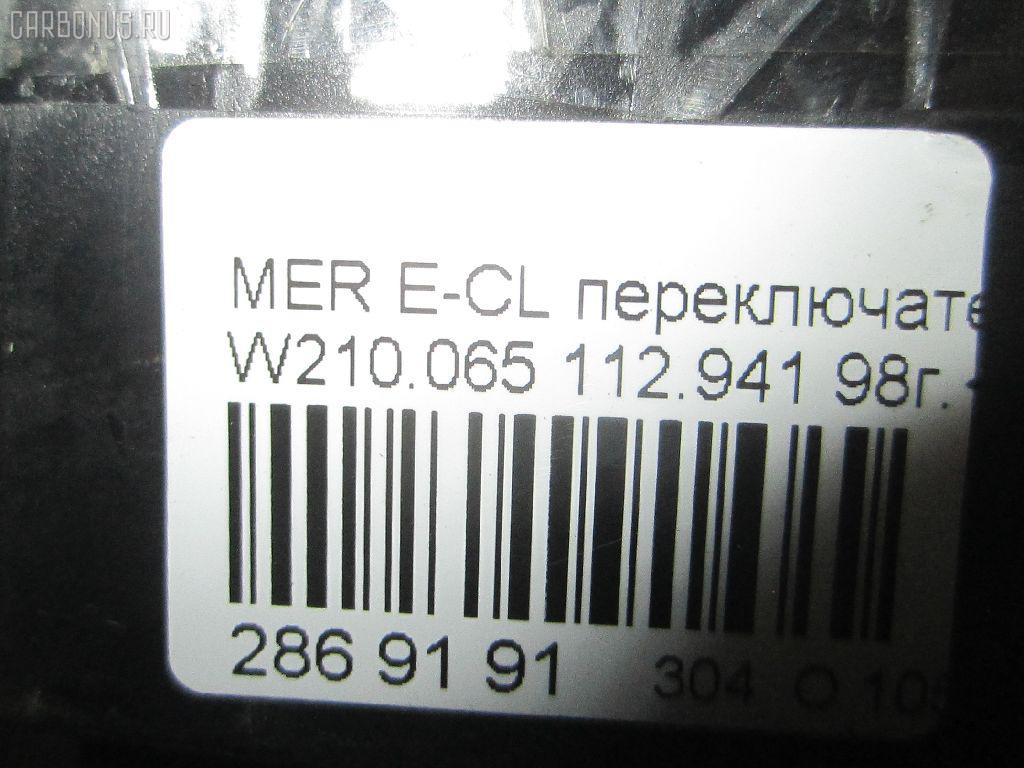 Переключатель света фар MERCEDES-BENZ E-CLASS W210.065 Фото 9