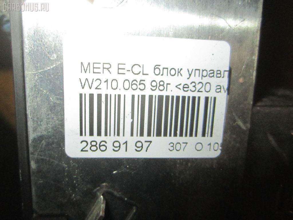 Автомагнитофон MERCEDES-BENZ E-CLASS W210.065 Фото 10