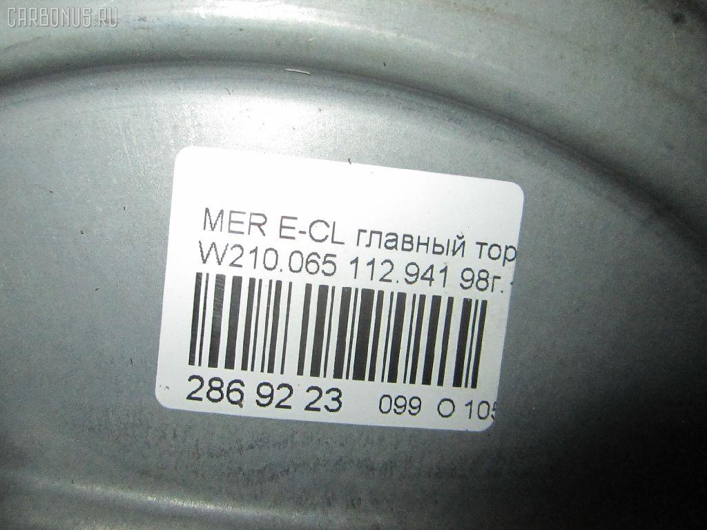 Главный тормозной цилиндр MERCEDES-BENZ E-CLASS W210.065 112.941 Фото 10