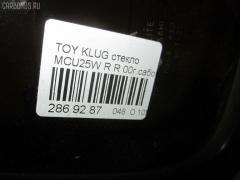 Стекло Toyota Kluger v MCU25W Фото 7
