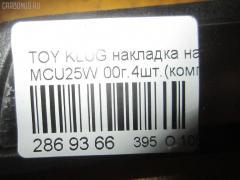 Накладка на порог салона Toyota Kluger v MCU25W Фото 8