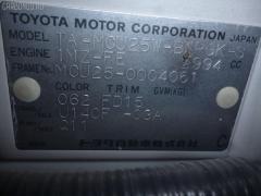 Воздухозаборник TOYOTA KLUGER V MCU25W 1MZ-FE Фото 6