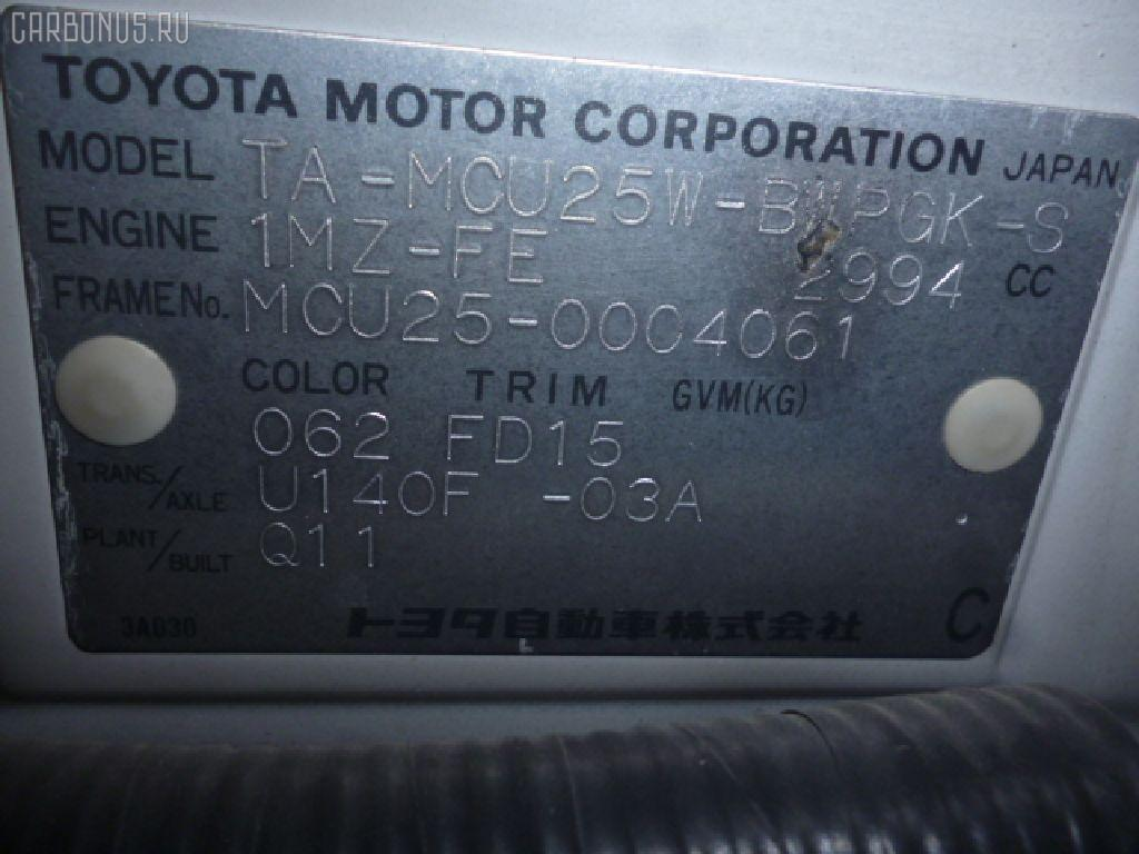 Обшивка багажника TOYOTA KLUGER V MCU25W Фото 6