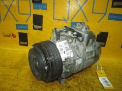 Компрессор кондиционера BMW 5-SERIES E39-DD42 M52-256S3 Фото 3