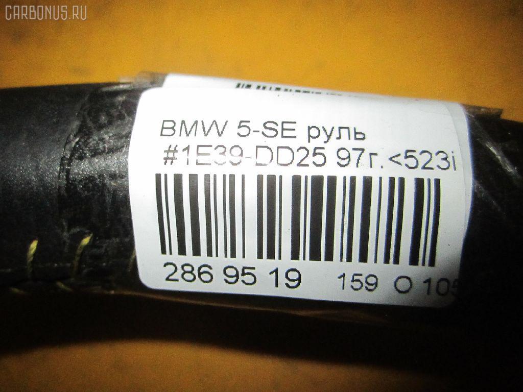 Руль BMW 5-SERIES E39-DD42 Фото 10
