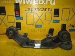 Крепление редуктора TOYOTA HARRIER MCU15W 1MZ-FE Фото 1