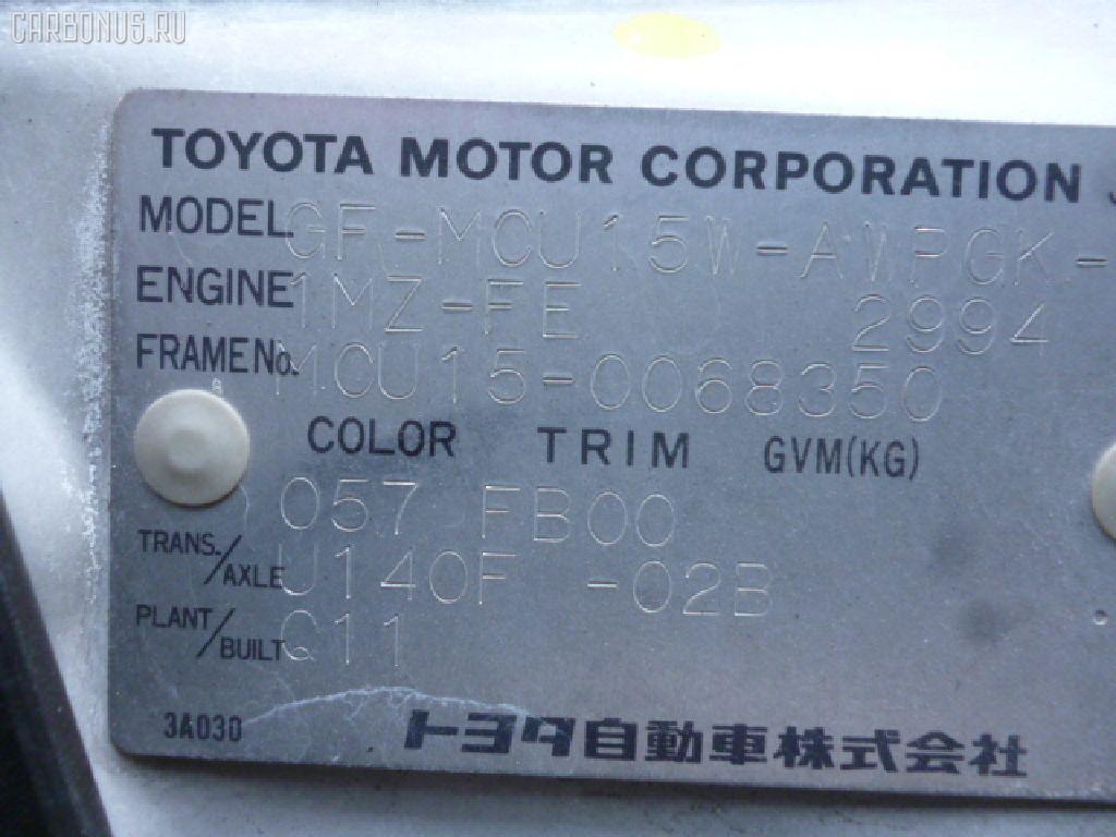 Тросик топливного бака TOYOTA HARRIER MCU15W Фото 2