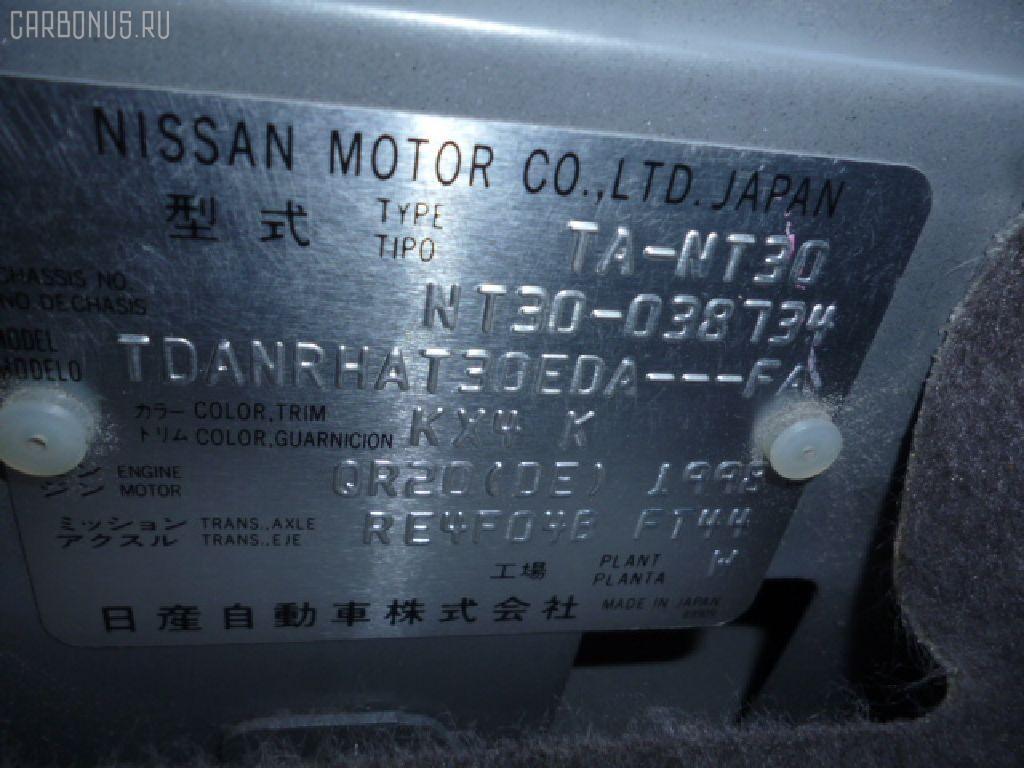 Крепление подушки ДВС NISSAN X-TRAIL NT30 QR20DE Фото 3
