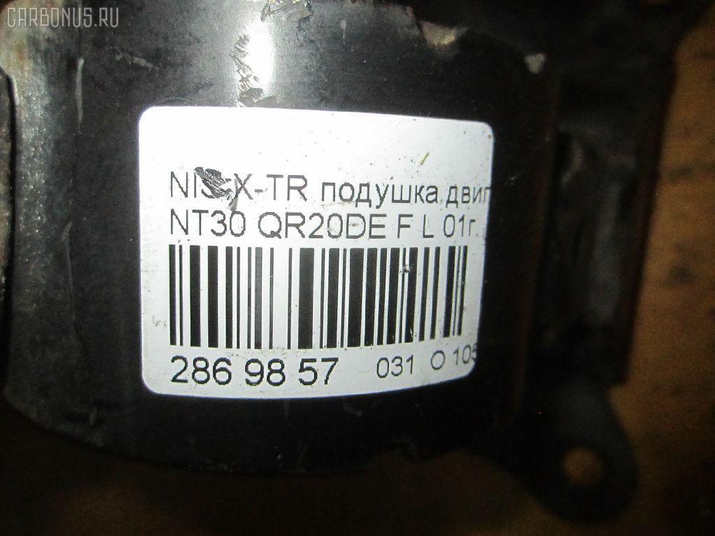Подушка двигателя NISSAN X-TRAIL NT30 QR20DE Фото 8