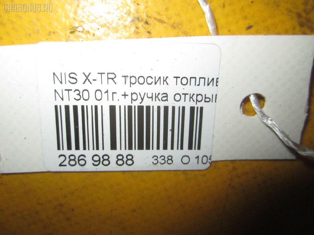 Тросик топливного бака NISSAN X-TRAIL NT30 Фото 7