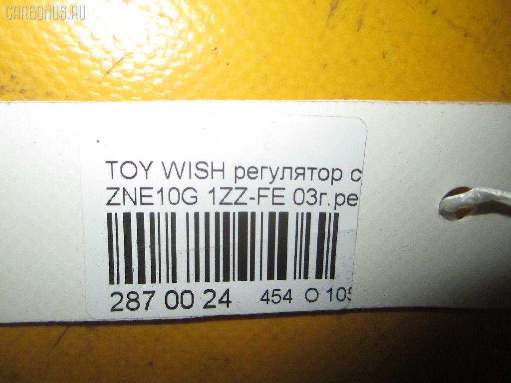 Регулятор скорости мотора отопителя TOYOTA WISH ZNE10G 1ZZ-FE Фото 9