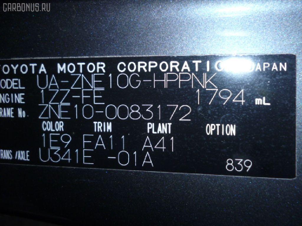 Тросик топливного бака TOYOTA WISH ZNE10G Фото 2