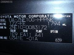 Консоль спидометра Toyota Wish ZNE10G Фото 3