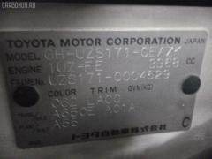 Накладка на порог салона Toyota Crown majesta UZS171 Фото 2