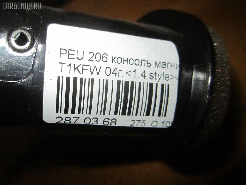 Консоль магнитофона PEUGEOT 206 2AKFW Фото 9