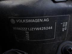 Крепление бампера Volkswagen Bora 1JAGZ Фото 3