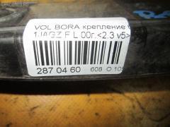 Крепление бампера Volkswagen Bora 1JAGZ Фото 10
