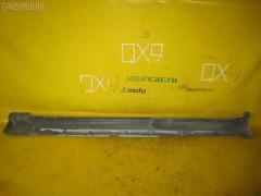 Порог кузова пластиковый ( обвес ) VOLVO V70 II SW Фото 1