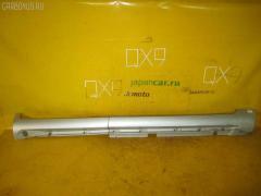 Порог кузова пластиковый ( обвес ) VOLVO V70 II SW Фото 2