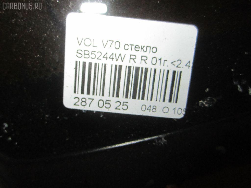 Стекло VOLVO V70 II SW Фото 2