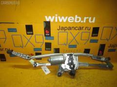 Мотор привода дворников VOLVO V70 II SW 8648344  8624242 Переднее