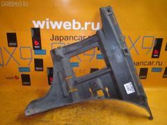 Крепление бампера VOLVO V70 II SW 8648195 Заднее Левое